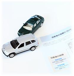 鈑金・事故対応・自動車保険イメージ画像